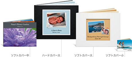 indexbooks20050114