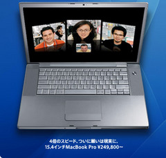 intelmacbookpro20060110